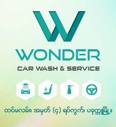 Wonder Car Wash & Service